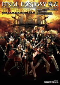 Final Fantasy Type-0 - trailer (spacenews)